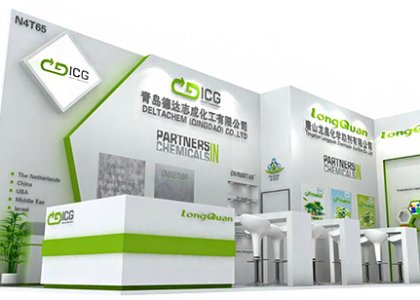 Deltachem will meet with you in 2019 international rubber and plastic exhibition